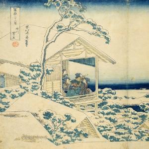 Snowy Morning at Koishikawa, C.1831-34 by Katsushika Hokusai
