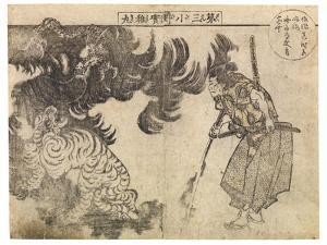 Spectator Watching a Tiger Being Attacked by a Dragon, Probably 1910s by Katsushika Hokusai