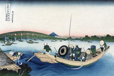 Sunset across Ryogoku Bridge from the Bank of the Sumida River at Onmayyagashi by Katsushika Hokusai