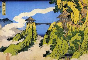 Katsushika Hokusai Temple Bridge Art Poster Print