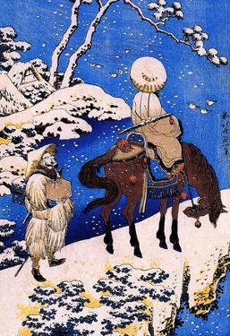 Katsushika Hokusai The Poet Teba on a Horse Art Poster Print