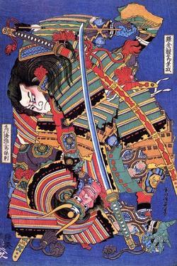 The Warrior Kengoro by Katsushika Hokusai