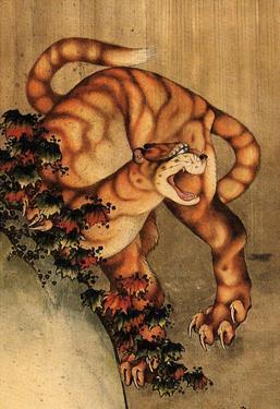Katsushika Hokusai Tiger in the Rain Art Poster Print