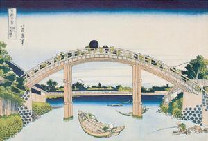 Under Mannen Bridge at Fukagawa by Katsushika Hokusai