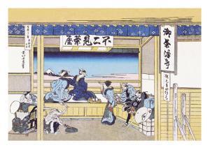 Village Inn Facing Mount Fuji by Katsushika Hokusai