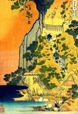 Katsushika Hokusai Waterfalls in all Provinces Art Poster Print