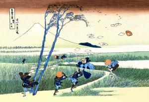 Wind Buffets Travelers in View of Mount Fuji by Katsushika Hokusai