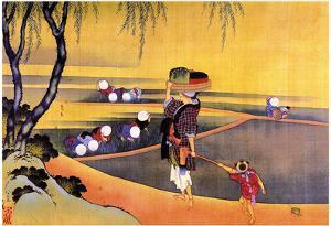 Katsushika Hokusai Workers in Rice Fields Art Poster Print