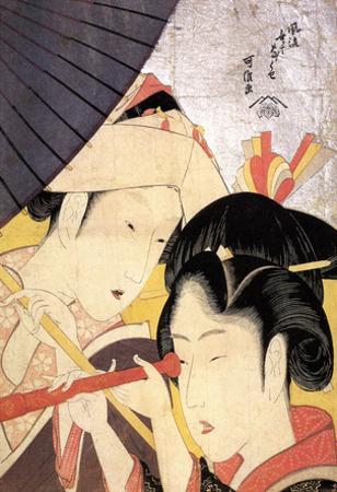 Katsushika Hokusai Young Woman Looking Through a Telescope Art Poster Print