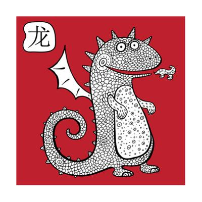Chinese Zodiac. Animal Astrological Sign. Dragon by Katyau