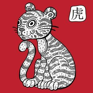 Chinese Zodiac. Animal Astrological Sign. Tiger. by Katyau