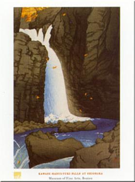 Yuki Falls at Shiobara by Kawase Hasui