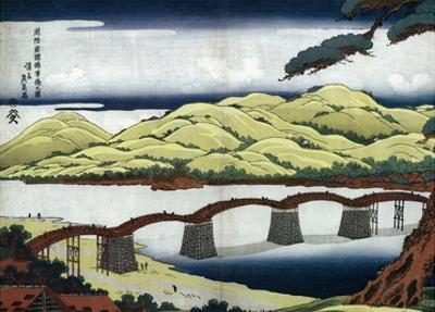 Keisai Eisen (Kintai Bridge at Iwokuni in Suo Province) Art Poster Print