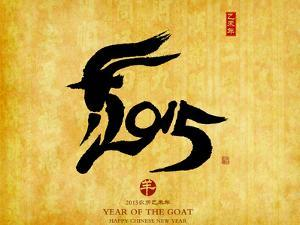 Chinese Calligraphy for Year of the Goat 2015,Seal Mean Good Bless for New Year by kenny001