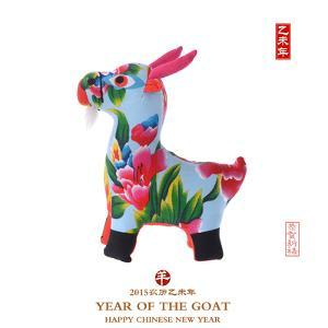Chinese Goat Toy on White Background, Word for Goat , 2015 is Year of the Goat by kenny001