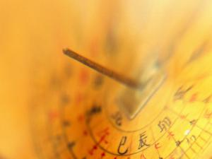 Ancient Chinese Sun-Dial, China by Keren Su