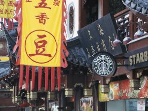 Starbucks in City God Temple at Yuyuang Bazaar, Shanghai, China by Keren Su