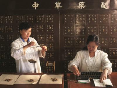 Weighing Herbal Medicine, Beijing, China by Keren Su
