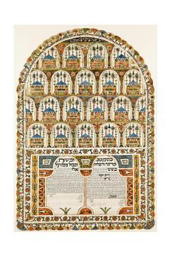Ketubah (Jewish Marriage Contract), 1843