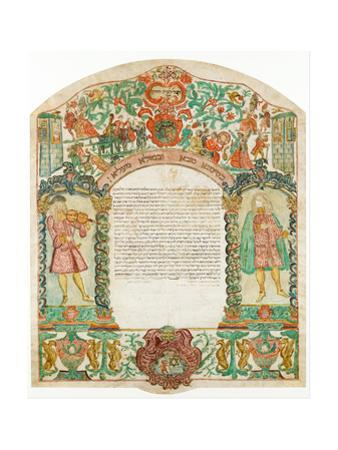 Ketubah (Jewish Marriage Contract)