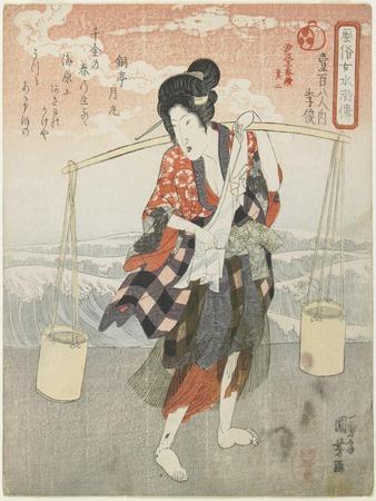 https://imgc.allpostersimages.com/img/posters/ki-ri-shun-second-piece-of-the-5-serial-images-of-making-sea-salt-c-1830_u-L-PUUD1V0.jpg?artPerspective=n
