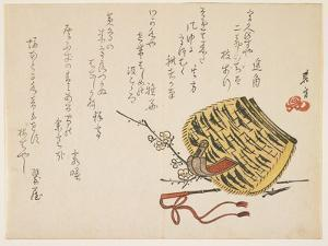Equestrian Trappings and a Plum Branch, C.1860 by Kih?