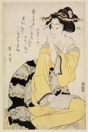 Seated Courtesan with a Book, C.1804-29 by Kikugawa Toshinobu Eizan