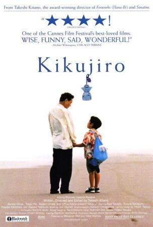 https://imgc.allpostersimages.com/img/posters/kikujiro_u-L-F4S6OM0.jpg?artPerspective=n