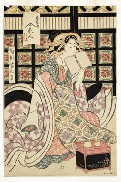 Courtesans of the Ogiya Brothel, C.1810-15 by Kikukawa Eizan