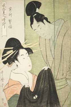 Hour of the Tiger, Courtesan (Tora No Koku, Keisei), C.1798-1800 by Kitagawa Utamaro