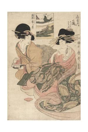 The Courtesan Tsukasa of ?giya