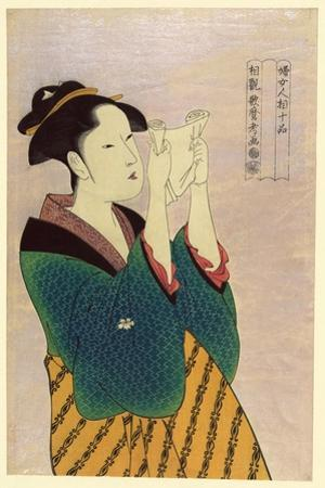 Woman Reading a Letter by Kitagawa Utamaro