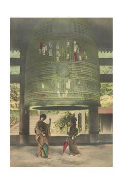 Two Women Stand Below a Giant Bell in the Chion-In Temple of Kyoto by Kiyoshi Sakamoto