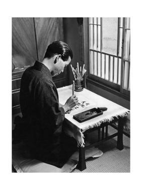 Kohei Murakoso während einer Kalligraphie-Studie, 1937 by Knorr & Hirth