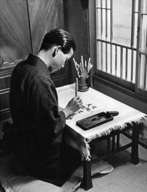 Japanese Olympic Athlete Kohei Murakoso Practicing Calligraphy, 1937 by Knorr Hirth Süddeutsche Zeitung Photo