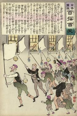 A Procession at Night by Kobayashi Kiyochika