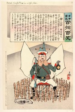 General Kuropatkin in a Safe Place by Kobayashi Kiyochika