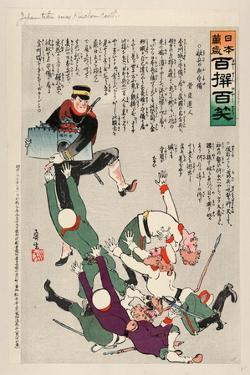 Japan Takes Away Kinchow Castle by Kobayashi Kiyochika
