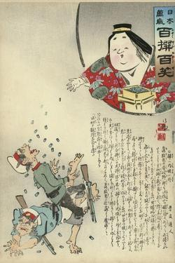 O'Fuko Throwing Beans for Good Luck and to Drive the Devils Away on New Year's Eve by Kobayashi Kiyochika