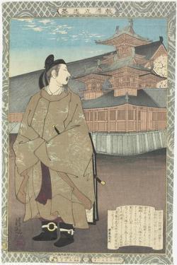 Ono No To Fu, May 1886 by Kobayashi Kiyochika