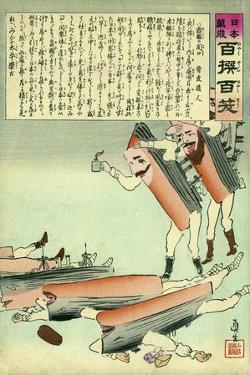 Russian Battleship Casualties by Kobayashi Kiyochika