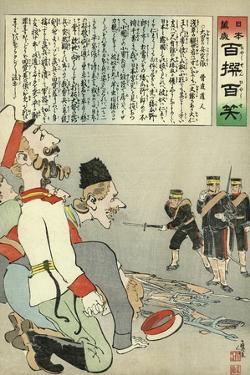 Russian Generals Politely Lay Down their Arms by Kobayashi Kiyochika