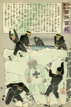 Russian Retreat Where Japanese Cannot Follow by Kobayashi Kiyochika