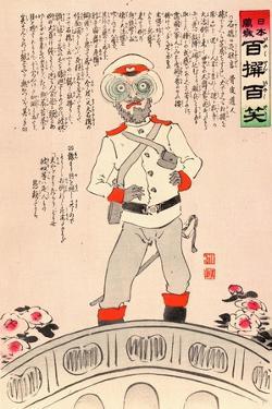 Shakkyo No Shinikyogen by Kobayashi Kiyochika