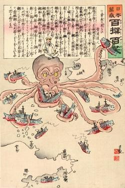 Tako No Asirai by Kobayashi Kiyochika
