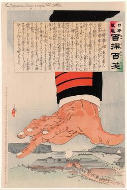 Tehidoi Tsubushigata by Kobayashi Kiyochika