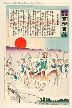 The Army of the North Melts Away before the Rising Sun by Kobayashi Kiyochika