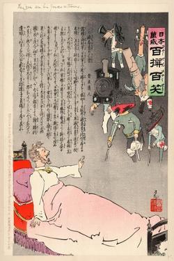 The Czar Sees His Forces Returning by Kobayashi Kiyochika