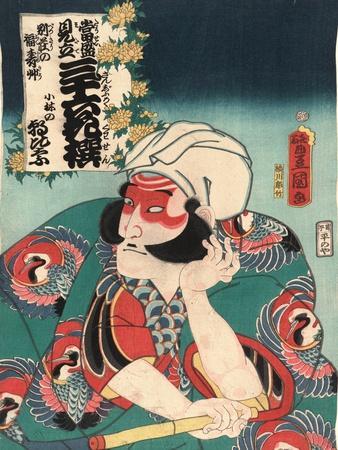 https://imgc.allpostersimages.com/img/posters/kobayashi-no-asahina_u-L-PUUJ6Y0.jpg?artPerspective=n