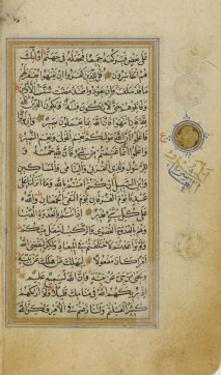 Koran Page 1552